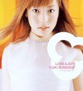 木村由姫〜LOVE&JOY〜替え歌