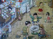 昭和の遊び ・玩具