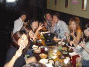 Tokyo Holiday