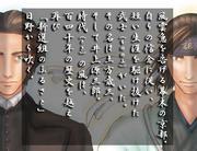 日野家(東京都日野市関連)
