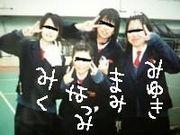 ★東商テニ部4★