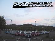 RX-8 Owner's CLUB HOKKAIDO
