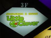 Little Clover