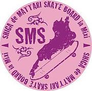 滋賀でまったりスケートボード♪