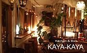 Kitchen&Bar KAYA-KAYA