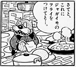 オオカミ男(怪物くん)