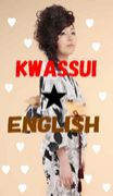 KWASSUI♡ENGLISH