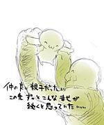 赤ちゃんポスト〜初年度検証〜