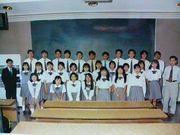 訪豪研修1996