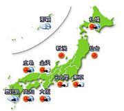 【☆彡】深夜の天気予報【すき】