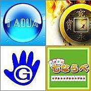 GClueサポートコミュニティ2