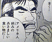 B食倶楽部 東京