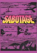 〜SABOTAGE〜