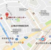 青バス 〜横浜市青葉区バスケ〜