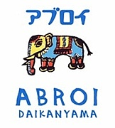 abroi
