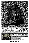 BLACKAGLY FORCE