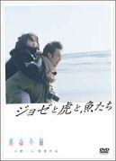 映画大好き\(^○^)/