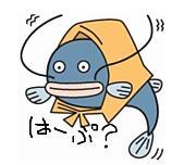 【HAARP】人工地震説が嫌い?