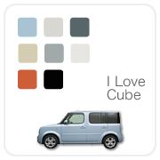 cube部