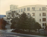 神戸商科大学 33回生の会