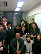 Team Hokama(チームホカマ)