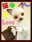 猫頭Doll★Love
