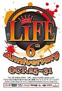 Club Life 大阪