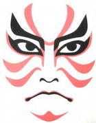 斬◆歌舞伎◆剣