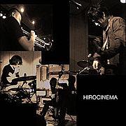 HIROCINEMA