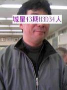 ハタケ組 〜ゆかいな仲間34人〜
