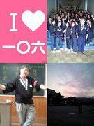☆★☆修養科793期106組☆★☆