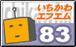 いちかわFM@83.0が好き