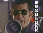 彦根翔陽De部
