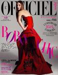 L'OFFICIEL Japon