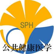 東京大学SPH