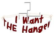 やっぱり、ハンガーが欲しい