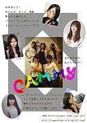 ☆cammy☆のコミュニティ