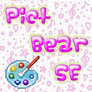 PictBear SEで画像加工。