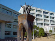 静岡北高等学校