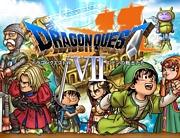 ドラゴンクエスト7【3DS】