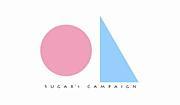 Sugar's Campaign