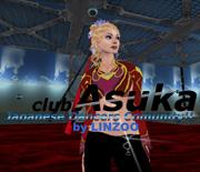 セカンドライフ:Club ASUKA