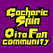 GacharicSpin-OitaFanCommunity