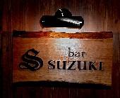 bar SUZUKI