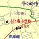 茅ヶ崎市立小和田小学校