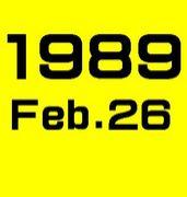 1989年2月26日生まれ☆★