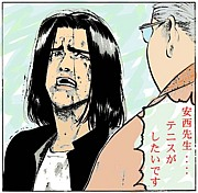 F.S.T.C(福岡ソフトテニスC)