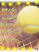 遊学館テニス部