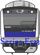 E533系