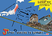 Japan: Dancing to Support